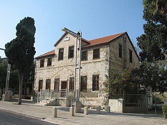 Laurence Oliphant (author) - Oliphant House in Haifa