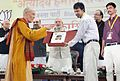 Bhagavad Gita Book Gifted to Prime Minister Narendra Modi from Nightingale.jpg