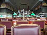 Biblioteca Nacional Argentina (sala de lectura)