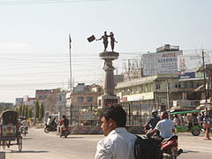 Birtamode city of jhapa district4.JPG