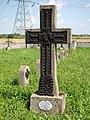 Biskupice Radłowskie - cmentarz wojenny nr 258 (11) - DSC04659 v1.jpg