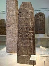 Black-obelisk.jpg