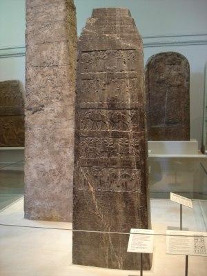 Black Obelisk of Shalmaneser III - Image: Black obelisk