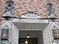 Blackstone, PSU (2014) - 04.JPG