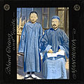 Blind Man and Guide, Manchuria, ca. 1882-ca. 1936 (imp-cswc-GB-237-CSWC47-LS8-015).jpg