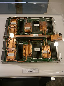 Board with SPARC64 VIIIfx processors on display in Fujitsu HQ.JPG