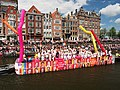 Boat 23 Be Yourself, Canal Parade Amsterdam 2017 foto 3.JPG