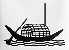 Boat AL.jpg