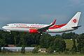 Boeing 737-800 Air Algérie (DAH) 7T-VKA - MSN 34164 1748 (9649209808).jpg