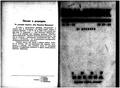 Bolshevik 1925 No23-24.pdf