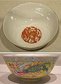 Bowl from China, Qing dynasty, Guangxu period, late 19th-early 20th century, porcelain with overglaze enamel and gilt, HAA.JPG