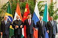 Brics Leaders 2016.jpg