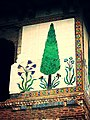Bronze Art on the tomb (Cypress tree) - Tomb of Sharf ul Nisa.jpg