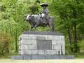 Bronze statue of the founders Shiozawa Sokan (Yomeishu Seizo co., ltd).png