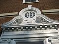 Brown College at Monroe Hill UVa Harrison Portal pediment 2007.jpg
