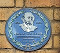 Bruch plaque, Brompton Avenue, Liverpool.jpg