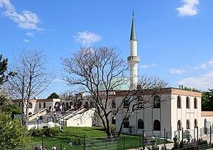 Vienna Islamic Centre - Vienna Islamic Centre