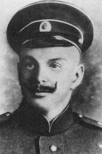 Georgy Brusilov - Image: Brusilov Georgy