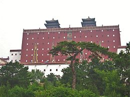 The Putuo Zongcheng Temple of Chengde, built in the 18th century during the reign of the Qianlong Emperor.