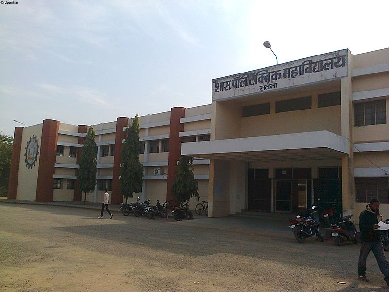 File:Building GPCSatna Rajdeep.jpg