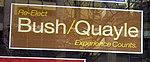 Bush-Quayle (8170102379).jpg