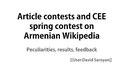CEE spring in Armenia.pdf