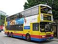 CTB 121 - Flickr - megabus13601.jpg
