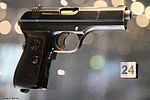 CZ-27 in Tula State Arms Museum - 2016 01.jpg