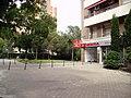 Calle Victor de la Serna - panoramio - Ricardo Ricote Rodrí… (4).jpg
