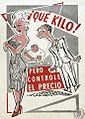 Campaña contra la inflación, 1951.jpg