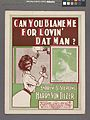 Can you blame me for lovin' dat man? (NYPL Hades-1925763-1953276).jpg