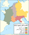 Carolingian territorial divisions, 855-ar.png