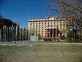 Casa Gobierno Mendoza Argentina.jpg