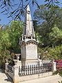 Cementerio inglés Málaga1.jpg