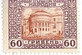 Centralna Rada-marka-60gr.JPG