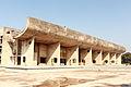 Chandigarh assembly building 01.JPG
