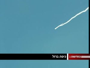 File:Channel2 - Iron dome.webm