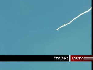 파일:Channel2 - Iron dome.webm
