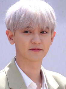 Chanyeol at Acqua Di Parma's Cipresso Di Toscana Launching Party on May 9, 2019 (4).png