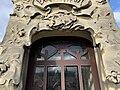 Chapelle Funéraire Famille Vrain Cimetière Ancien Vincennes 5.jpg