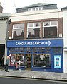 Charity shop in South Street (3) - geograph.org.uk - 1557521.jpg