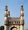 Charminar Hyderabad 111.jpg