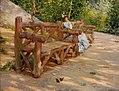 大通威廉·梅里特公园的长椅1890.jpg