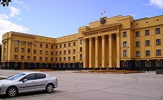 Chuvashia - Seat of the Government of the Chuvash Republic