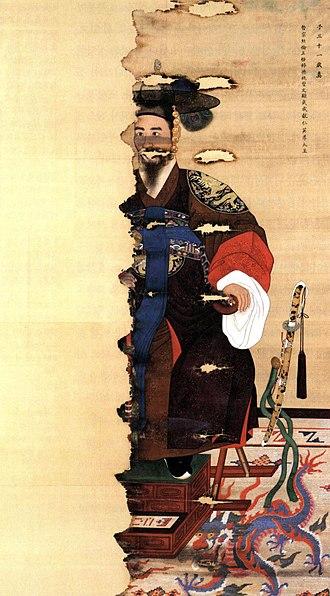 Cheoljong of Joseon - Image: Cheoljong 2