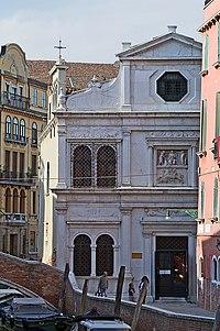 Chiesa di San Giorgio degli Schiavoni.jpg