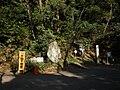 Chigo Shrine 5.JPG