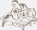 Chikamatsu Monzaemon by Hozumi Ikan.png