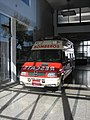 Chile ambulance (3048941321).jpg