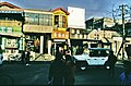 China 1995 - 6.jpg